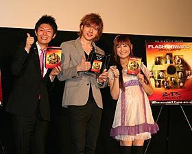 「フラッシュフォワード」DVD発売記念イベントに 登場した島田秀平(左)ら「ダークナイト」