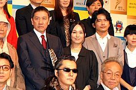 NHKのBS新番組会見に登場した萩原聖人ら