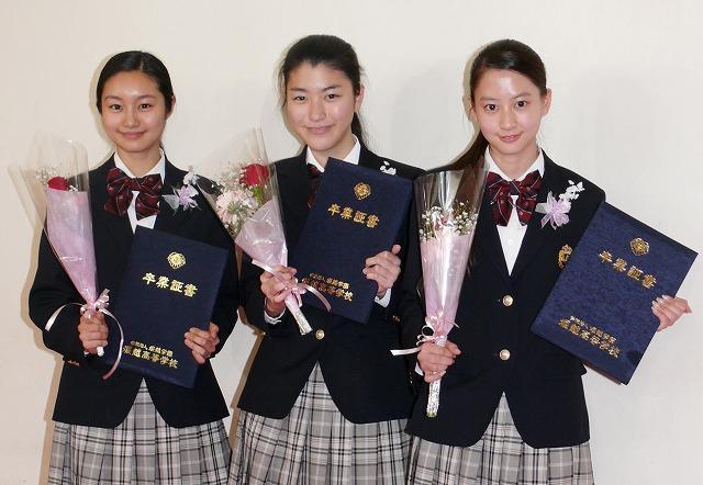河北麻友子、忽那汐里、成海璃子が堀越卒業 最後のセーラー服姿