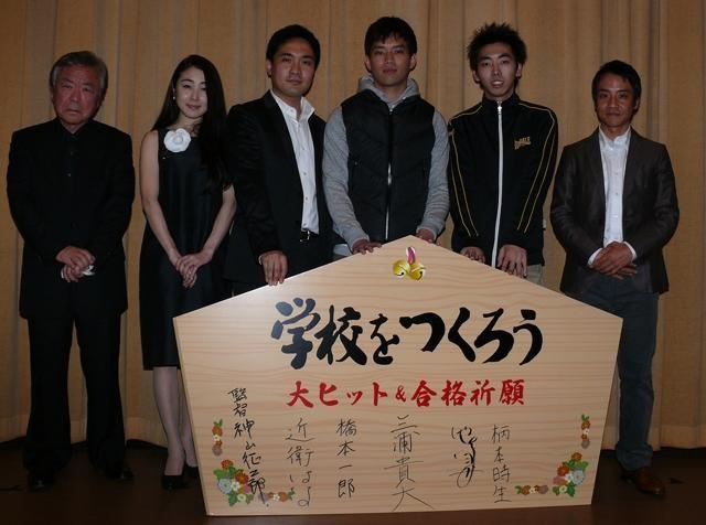 三浦貴大、初主演作の公開初日に「何かを感じる」