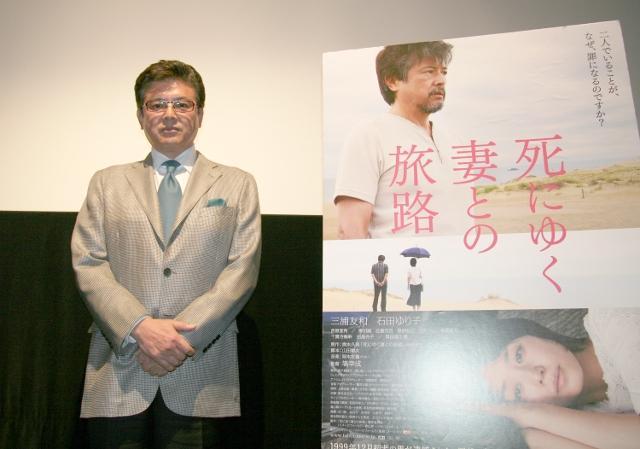 三浦友和、最愛の妻を「もっと大切にしなきゃ」