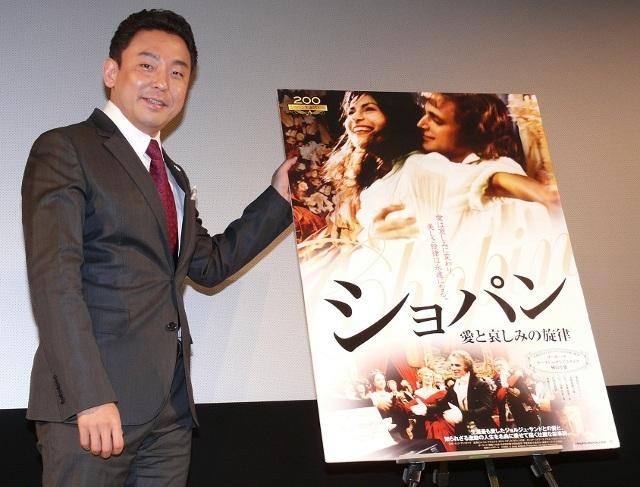 ショパンの名手・横山幸雄、18時間コンサートでギネス記録更新に挑戦