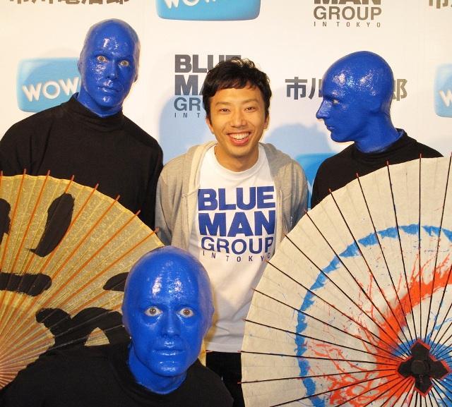 市川亀治郎、ブルーマンとコラボ「最初はできるわけねぇだろって(笑)」