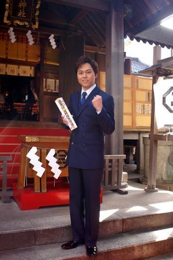 三山ひろし、3月3日に三島神社で新曲ヒット祈願