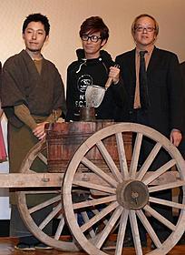 オリラジの演技に大満足の大森監督「津軽百年食堂」