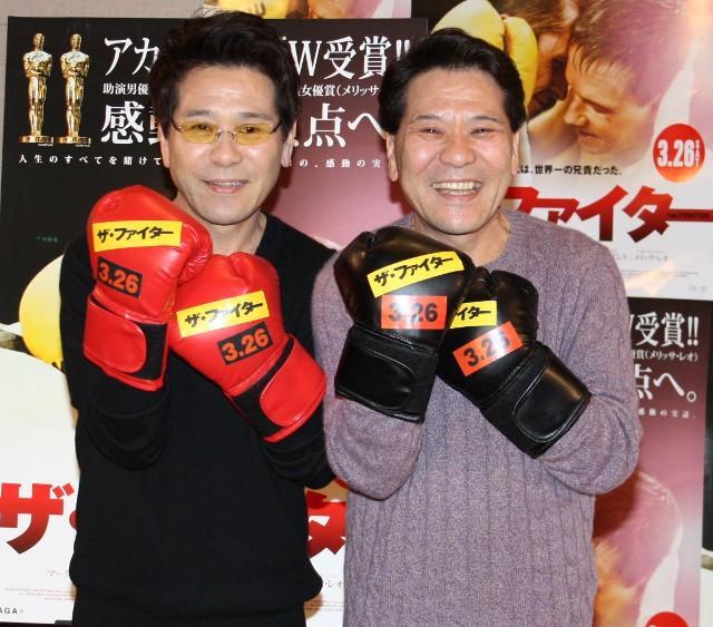 おすぎとピーコ「ザ・ファイター」で7年ぶりに映画CM共演
