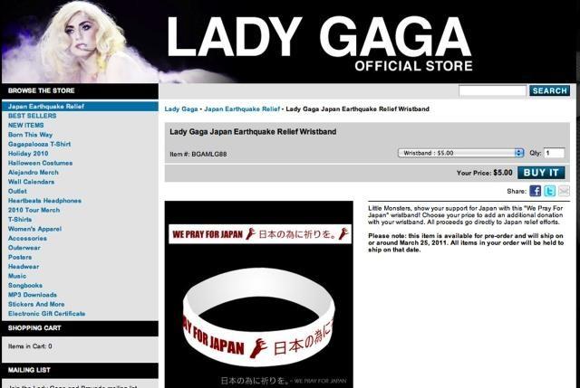 レディー・ガガ、震災支援ブレスレットが25万ドルの売り上げ