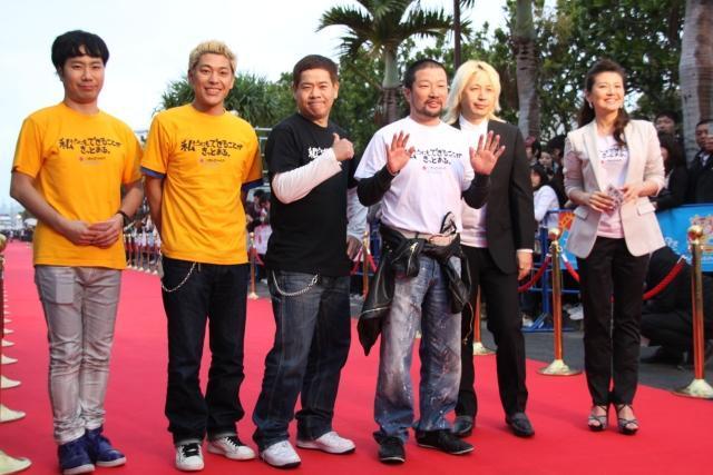間寛平もエール!第3回沖縄国際映画祭開幕 - 画像10