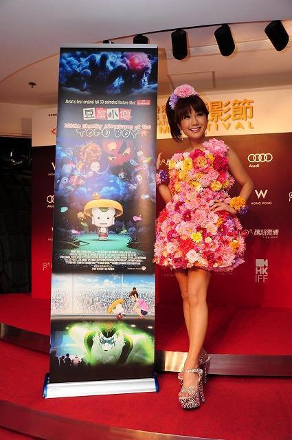 はるな愛 香港国際映画祭で震災を語る