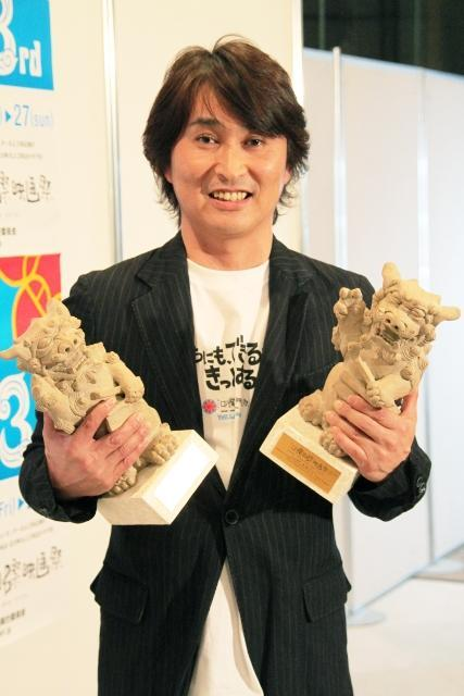 沖縄国際映画祭は中谷美紀主演「阪急電車」2冠で閉幕