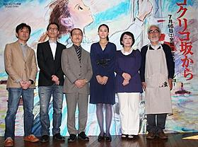 会見には宮崎吾朗監督、主題歌を歌う手嶌葵らが登場「コクリコ坂から」