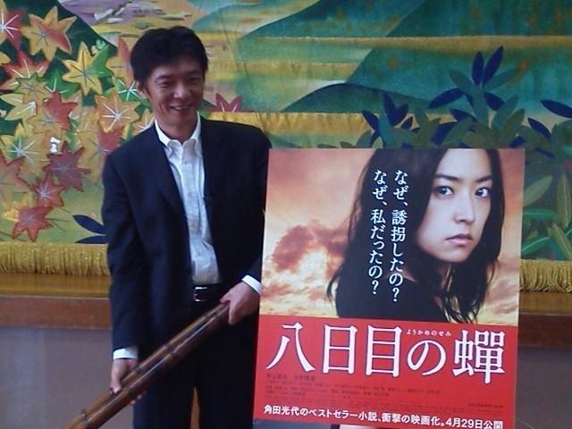 「八日目の蝉」成島出監督、ロケ地・小豆島へ凱旋
