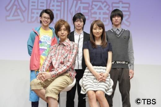 矢田亜希子、6年ぶり連ドラ主演でイケメン若手陣と共演