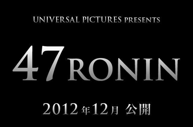 赤西仁、ハリウッドデビュー 「47RONIN」でキアヌ親友役