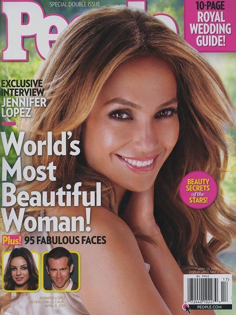 ジェニファー・ロペス「世界で最も美しい女性」1位に