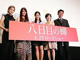 中島美嘉、復帰後初の生歌披露「八日目の蝉」