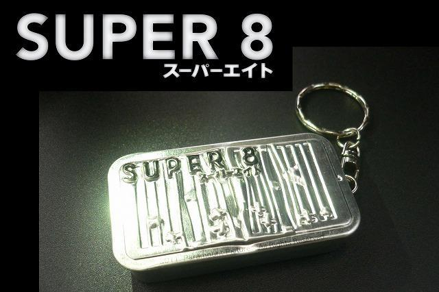 「SUPER 8」予告編解禁!秘密情報付き前売券も発売決定