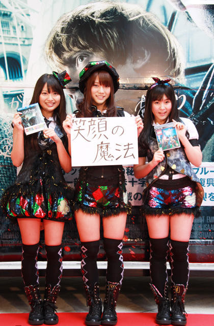 AKB48北原ら節電、節水を報告
