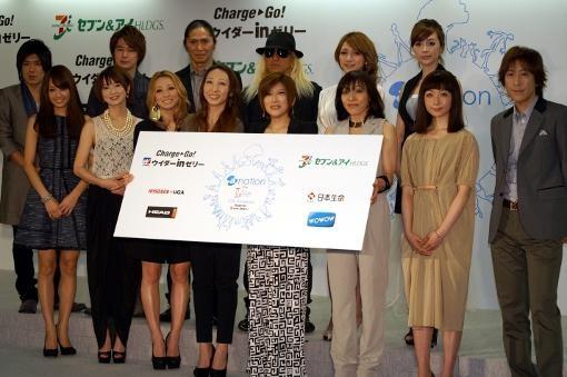 夏フェス「a‐nation」にAKB48の出演決定 日本に笑顔と元気を!