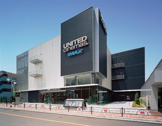 東京23区内初!IMAXデジタルシアターが豊島園にオープン