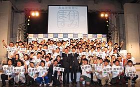 吉本芸人が47都道府県に居住
