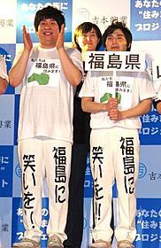 福島に住む「ぺんぎんナッツ」