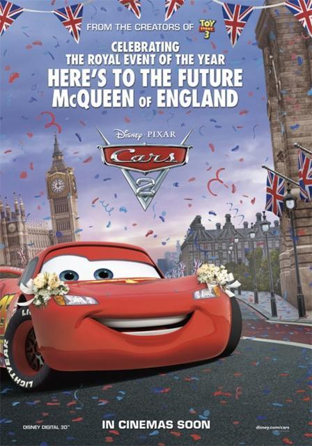 「カーズ2」限定CMは英王子のロイヤルウェディングをイメージ