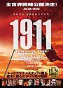 ジャッキー・チェン出演100本目は「世界を変える歴史の物語」