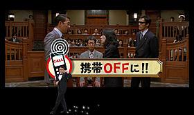 三谷幸喜監督はダンスが大好き「ステキな金縛り」