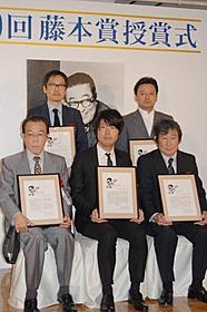 藤本賞受賞に感激の5人「悪人」