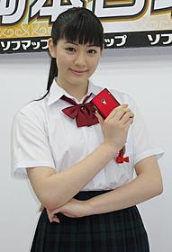 8代目ケータイ刑事の岡本杏理