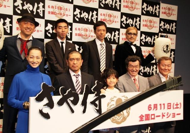 松本人志監督、ジョニー・デップで米版「さや侍」製作を希望