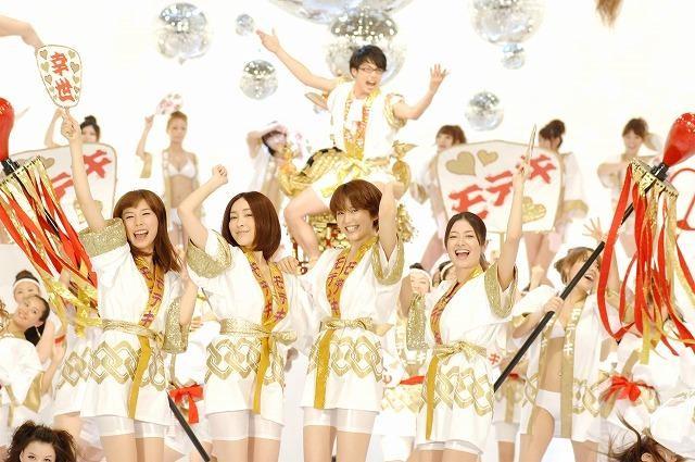 長澤、麻生、仲、真木が映画「モテキ」で森山未來を翻ろう