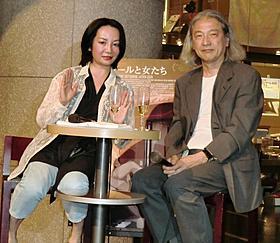 ほろ酔いの岩井志麻子と立川直樹氏「ゲンスブールと女たち」
