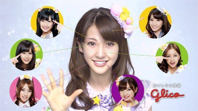 AKB48新メンバー・江口愛実、メンバーのパーツを合成したCGと発表