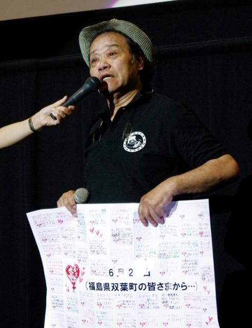 西田敏行、無料上映会で被災者にエール「必ず戻れる日がくる」