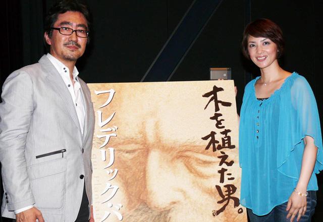 ピアニスト西村由紀江、フレデリック・バックと対面し感涙