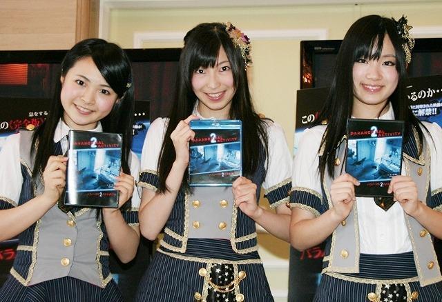 「パラノーマル2」で恐怖体験した 「SKE48」加藤るみ、大矢真那、矢神久美(左から)