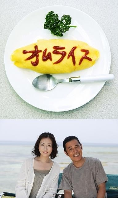 キム兄&岡村が登場!「有楽町映画祭」開催決定