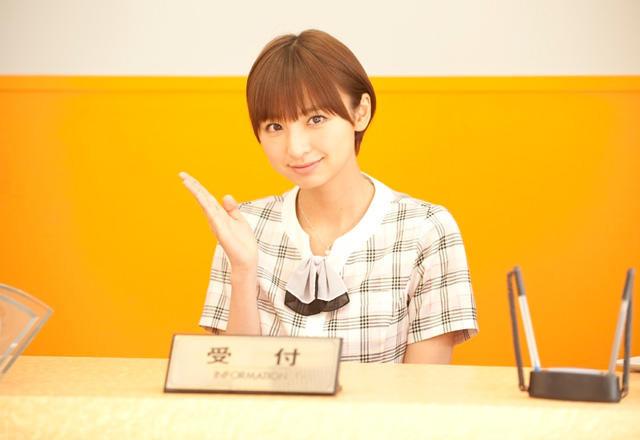 AKB48篠田麻里子「サラリーマンNEO」に出演 昼はOL、夜は…