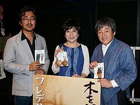 竹下景子、フレデリック・バック氏に共感「コクリコ坂から」