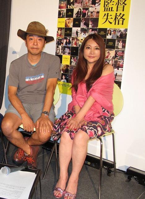 中村うさぎ「決定的なドキュメント」平野勝之監督11年ぶり新作を絶賛