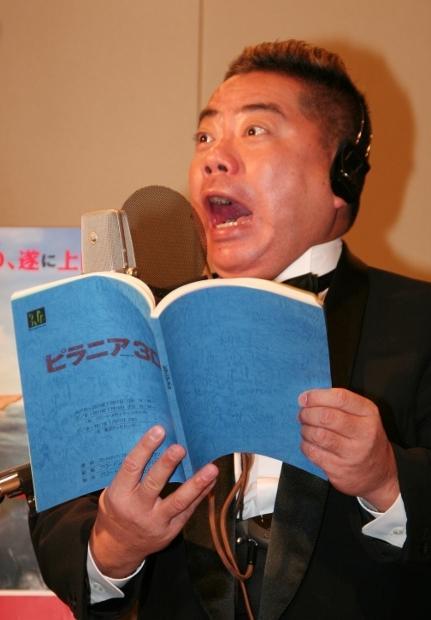 出川哲朗「ピラニア3D」初アフレコ挑戦でセリフをド忘れ