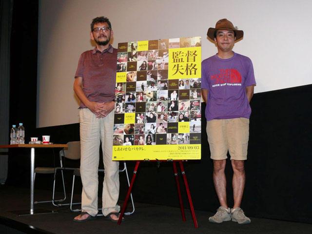 庵野秀明「プロデューサーは楽でいい」