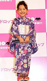 芦田愛菜、浴衣姿を披露「うさぎドロップ」
