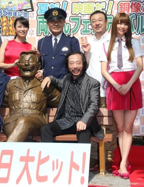 「こち亀」両さん新銅像お披露目 香取慎吾「ぶっ壊さないで!」と懇願