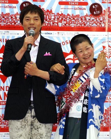 今田耕司ついに結婚!? お相手は山形の29歳料理上手…