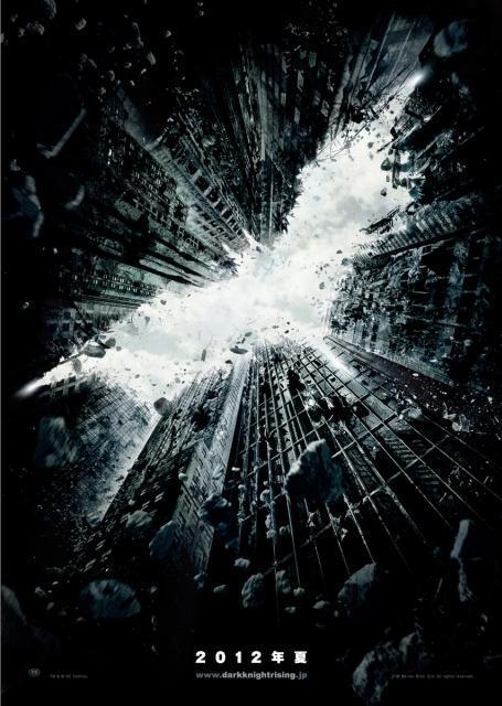 ノーラン監督節さく裂、特報でバットマン復活