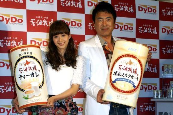 CD売れない? ミキティ、田中義剛に「ドリ娘。」笑われる