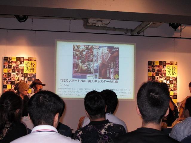 岩井志麻子「日本のAVは世界で一番」 - 画像3
